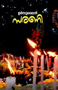 Sarani Novermber1